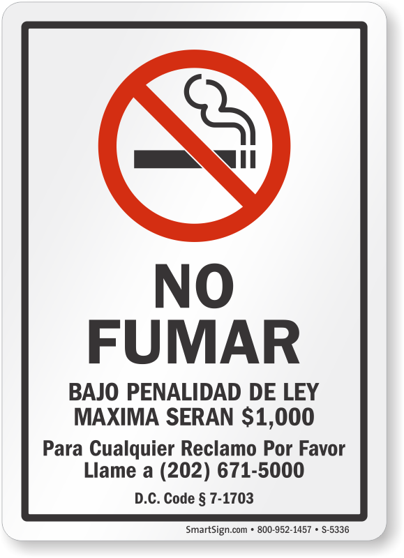 District Of Columbia No Smoking Spanish Signs Sku S 5336