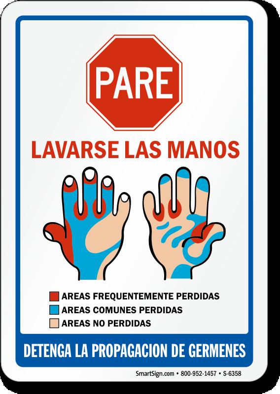 Spanish Hand Washing Sign